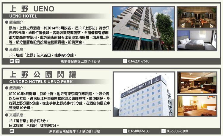 hotel10