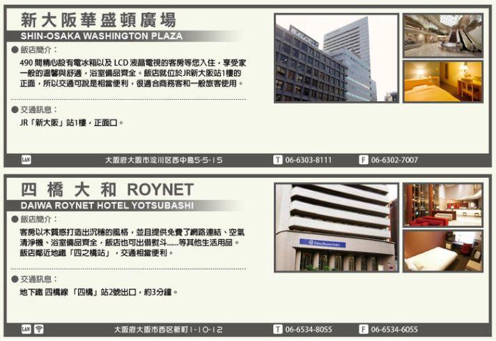 hotel17
